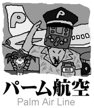 Kicho_mono_2